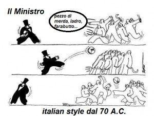 ITALIACALCIO